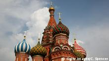 06.08.2013 MOSCOW, RUSSIA - AUGUST 06: Spires of St Basil's Cathedral are seein in Red Square ahead of the IAAF World Championships on August 6, 2013 in Moscow, Russia. (Photo by Cameron Spencer/Getty Images)