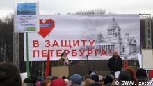 Kundgebung in Petersburg, Russland, am 18. März 2017 gegen die Entscheidung der Behörden die Isaak-Kathedrale der Russische Orthodoxe Kirche zu übergeben. Autor: Vladimir Izotov, DW, 18.03.2017