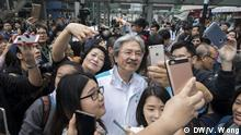 Hongkong New People's Party | John Tsang Chun-wah