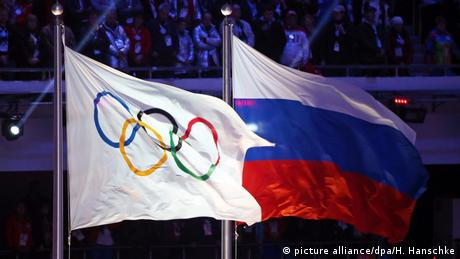 Fahne Russland Olympisch (picture alliance/dpa/H. Hanschke)