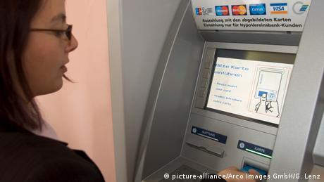 Γερμανία: Χρεώσεις για αναλήψεις μικροποσών από ΑΤΜ