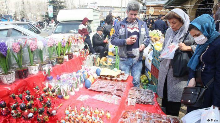 Iran Nouruz (Mehr)