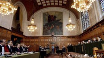 Sudnica Međunarodnog suda u Den Haagu