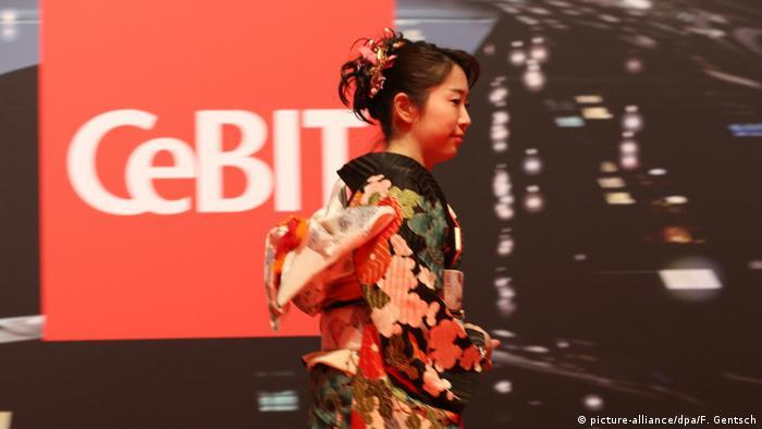 Цьогорічна країна-партнерка ярмарку CeBIT - Японія
