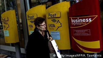 Η συμφωνία πλήττει και πάλι τους συνταξιούχους