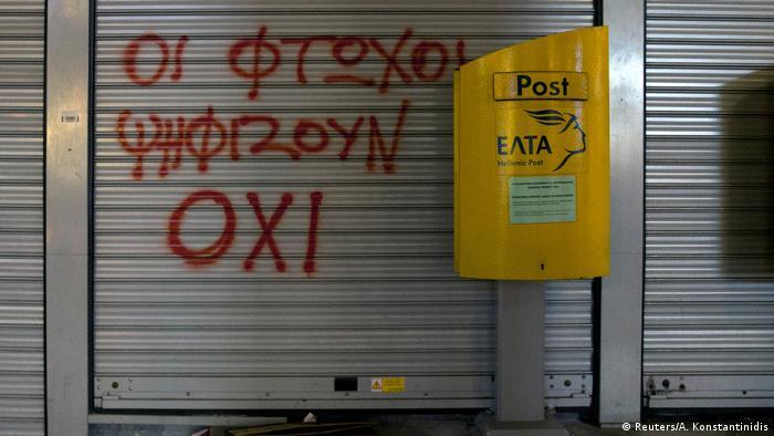 Griechenland Post Briefkasten in Athen