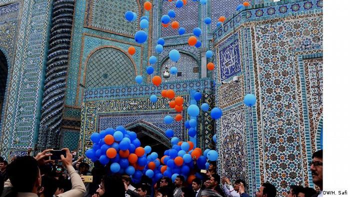 Afghanistan Nawruz Feierlichkeiten (DW/H. Safi)