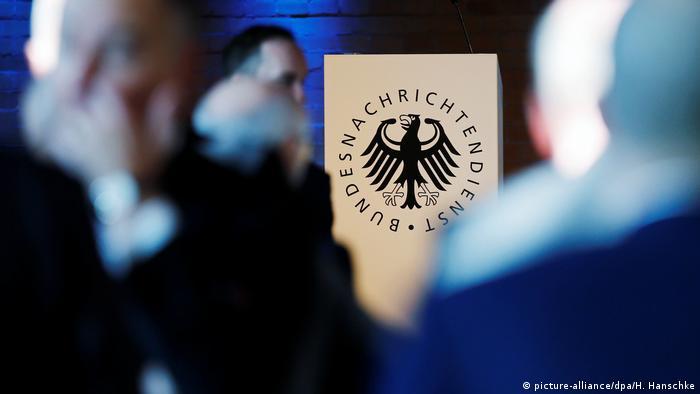 آلمان برای سالها از کاخ سفید جاسوسی میکرد