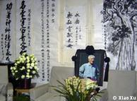 赵紫阳去世后,官方禁止悼念活动