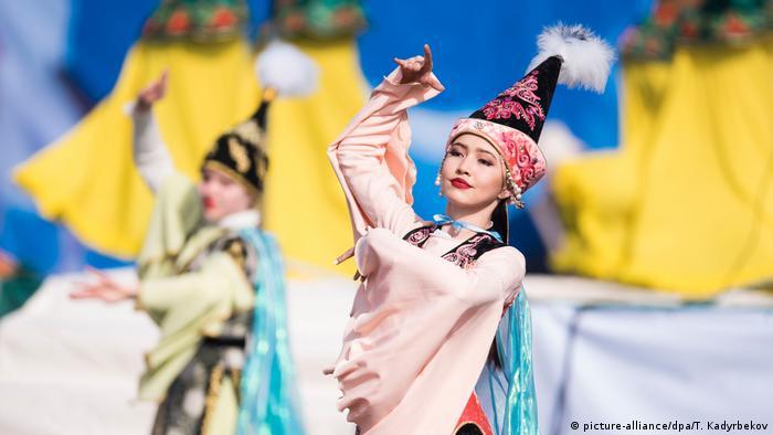 Киргизские девушки