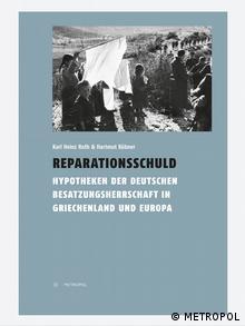 «Το χρέος των επανορθώσεων. Υποθήκες της γερμανικής κατοχικής κυριαρχίας στην Ελλάδα και στην Ευρώπη», Kαρλ Χάιντς Ροτ και Χάρτμουτ Ρούμπνερ, εκδόσεις Metropol