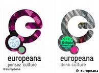 Alternativa europeia