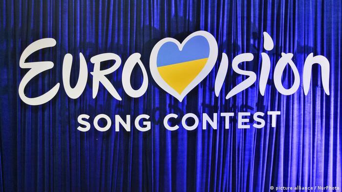 логотив Евровидения-2017