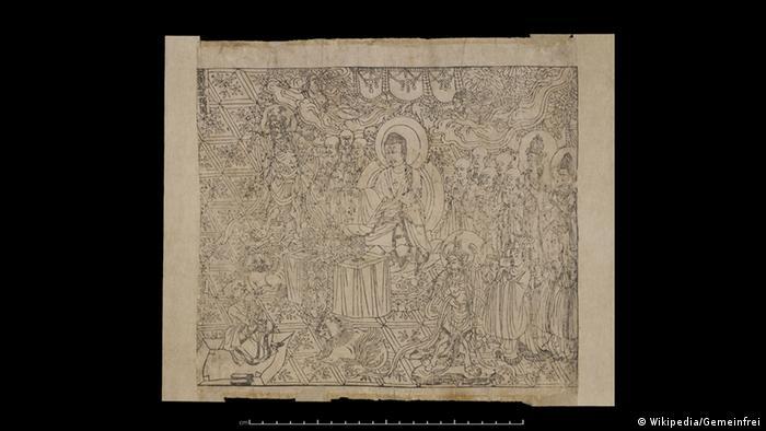 Página do livro Diamond Sutra, do ano 868 d.C.