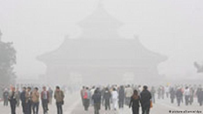 Smog in Peking