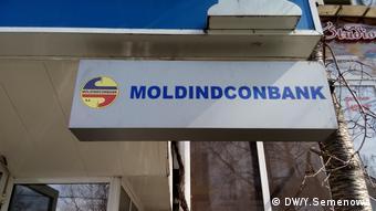 Вывеска Moldindconbank