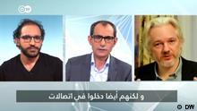 Wikileaks-Gründer Julian Assange im Interview mit DW's Yosri Fouda