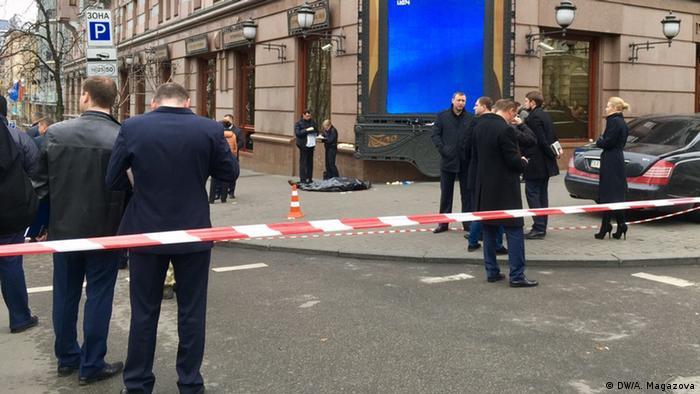 Место убийства Дениса Вороненков в Киеве