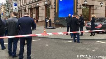 На месте убийства Вороненкова у отеля Premier Palace