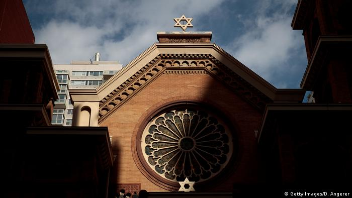 Park East Synagoge in New York City