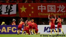 China Fußball WM Qualifikation China - Südkorea (Getty Images/AFP/STR)