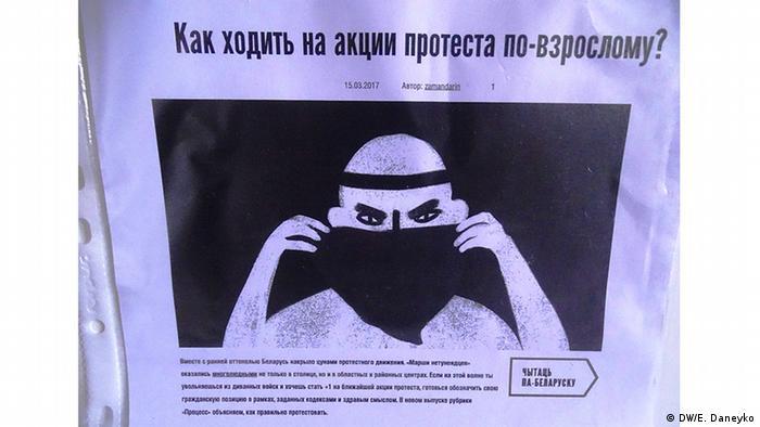Weißrussland Minsk Protest