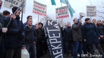 Акция протеста в Минске, март 2017 года
