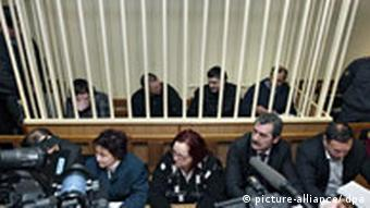 A view of the defendants' cage during the Politkovskaya murder trial