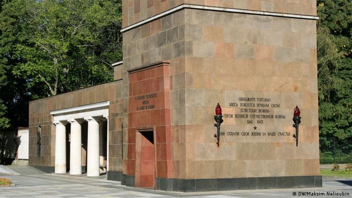 Советский военный мемориал в Панкове, Берлин. (c) DW / Maksim Nelioubin