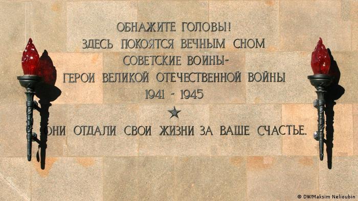 Spomen - obeležje palim Sovjetskim borcima - Šenholcer Hajde, Pankov, Berlin