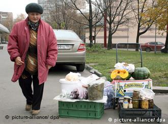 Московская пенсионерка