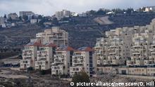 أرشيف: مستوطنات إسرائيلية في الضفة الغربية (يناير 2017)