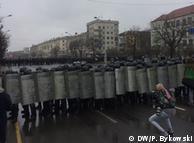 ОМОН в центрі Мінська