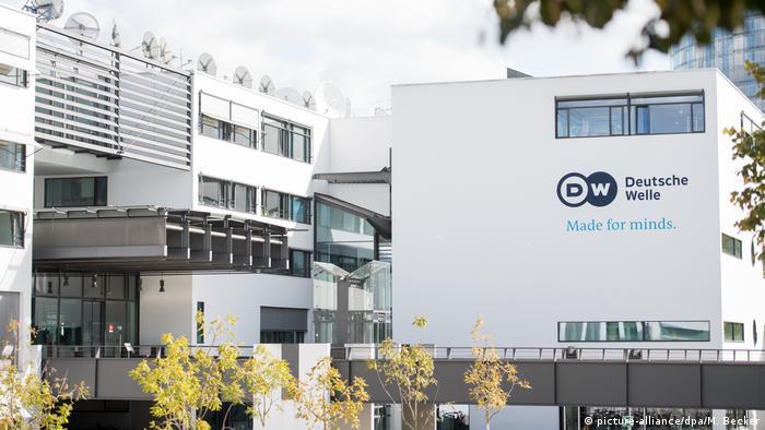 Здание главного офиса Deutsche Welle в Бонне
