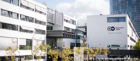 Офис Deutsche Welle в Бонне