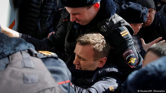 Протест в Москве, 26 марта 2017 г.