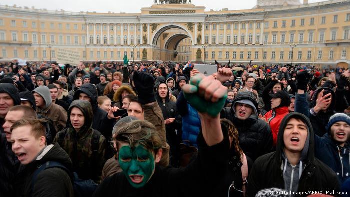 Протест в Санкт-Петербурге, 26 марта 2017 г.