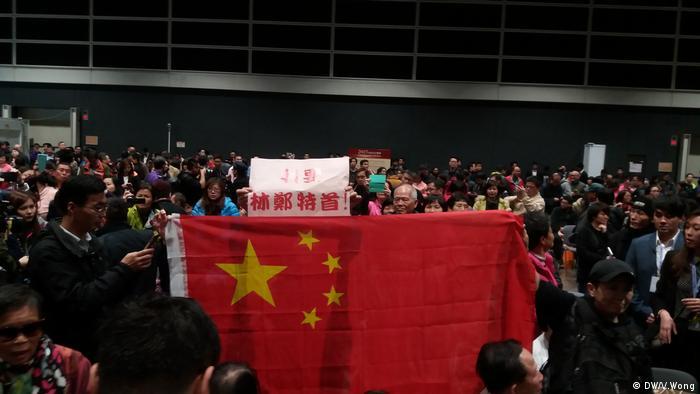 Hong Kong Carrie Lam (DW/V.Wong)