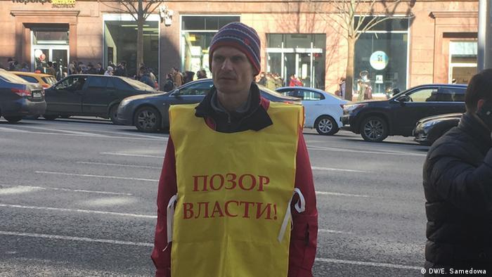 Вмосковском ОВД пытают задержанных 26марта— защитники прав человека