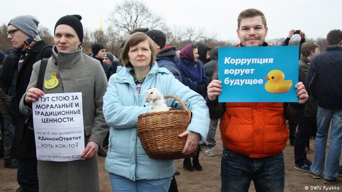 акции и митинги в санкт-петербурге