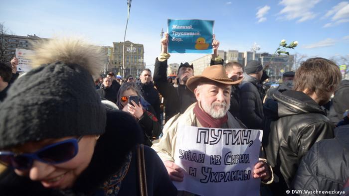 Кзадержанным в столицеРФ 26марта применяются пытки