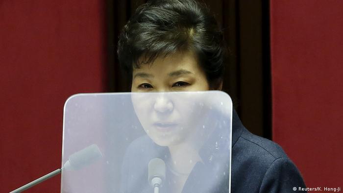 پارک گئون هی، رئیسجمهور پیشین کره جنوبی