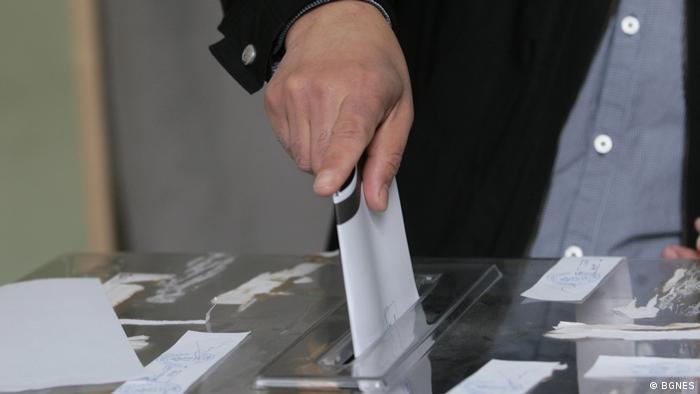 Избирателната активност на последните парламентарни избори бе 50,61 процента