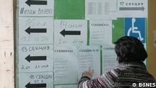 Bulgarien Wahl