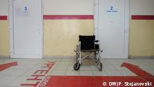 Mazedonien Gesundheitssystem - Die Gesundheitsversorgung am Rande des Kollaps