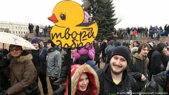 Russland Oppositionsproteste in Sankt Petersburg (picture-alliance/Zumapress/A. Kulebyakin)