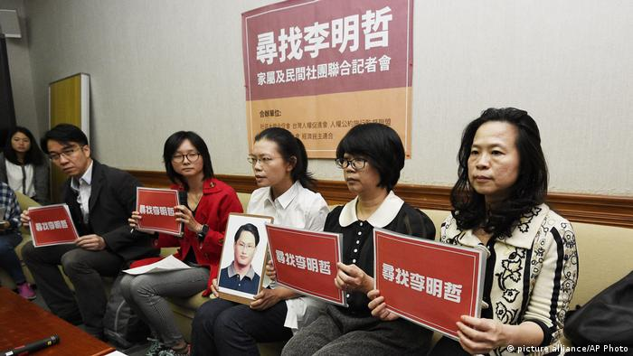 Taiwan China verschwundener Aktivist Lee Ming-che Protest in Taipei (picture alliance/AP Photo)