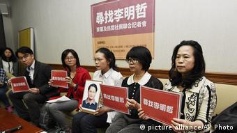 Proteste in Taiwan für den in China festgehaltenen Aktivisten Lee Ming-che Protest in Taipei