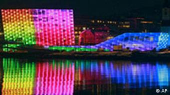 The new Ars Electronica building