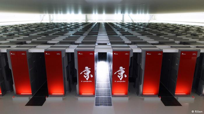 Supercomputador K, em Kobe, no Japão